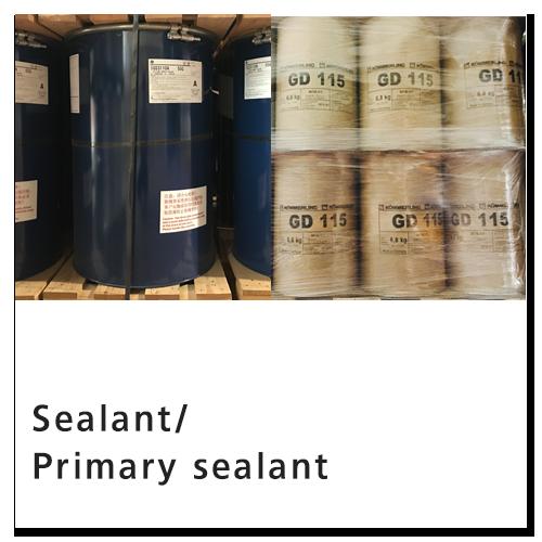 Sealant/ Primary sealant